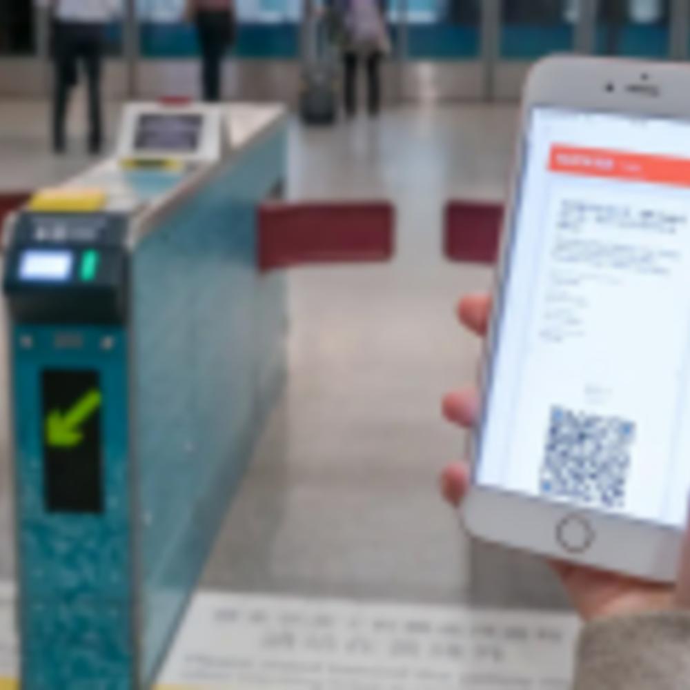 [홍콩] |홍콩| AEL 공항철도 티켓 편도 · 홍콩역