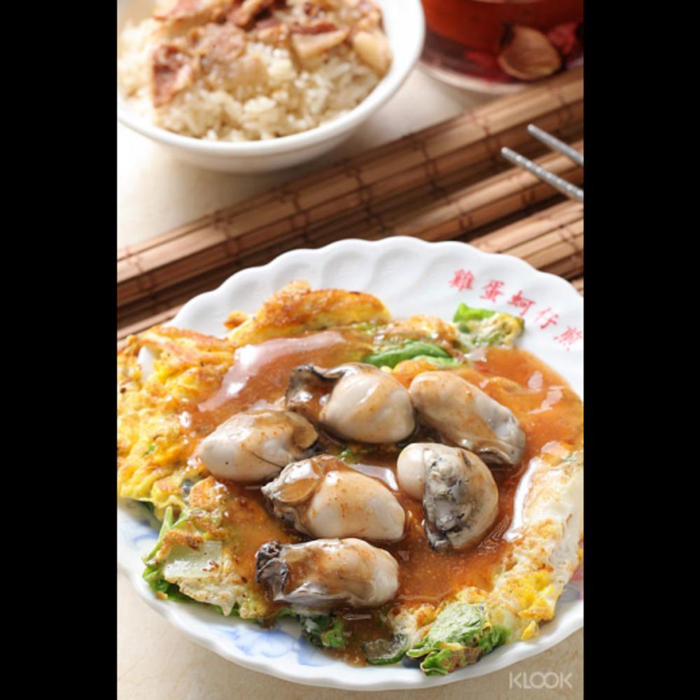 [대만] |타이페이| 닝샤 야시장 강력 추천 맛집 니우 무아 (돼지고기 덮밥 + 소고기국)