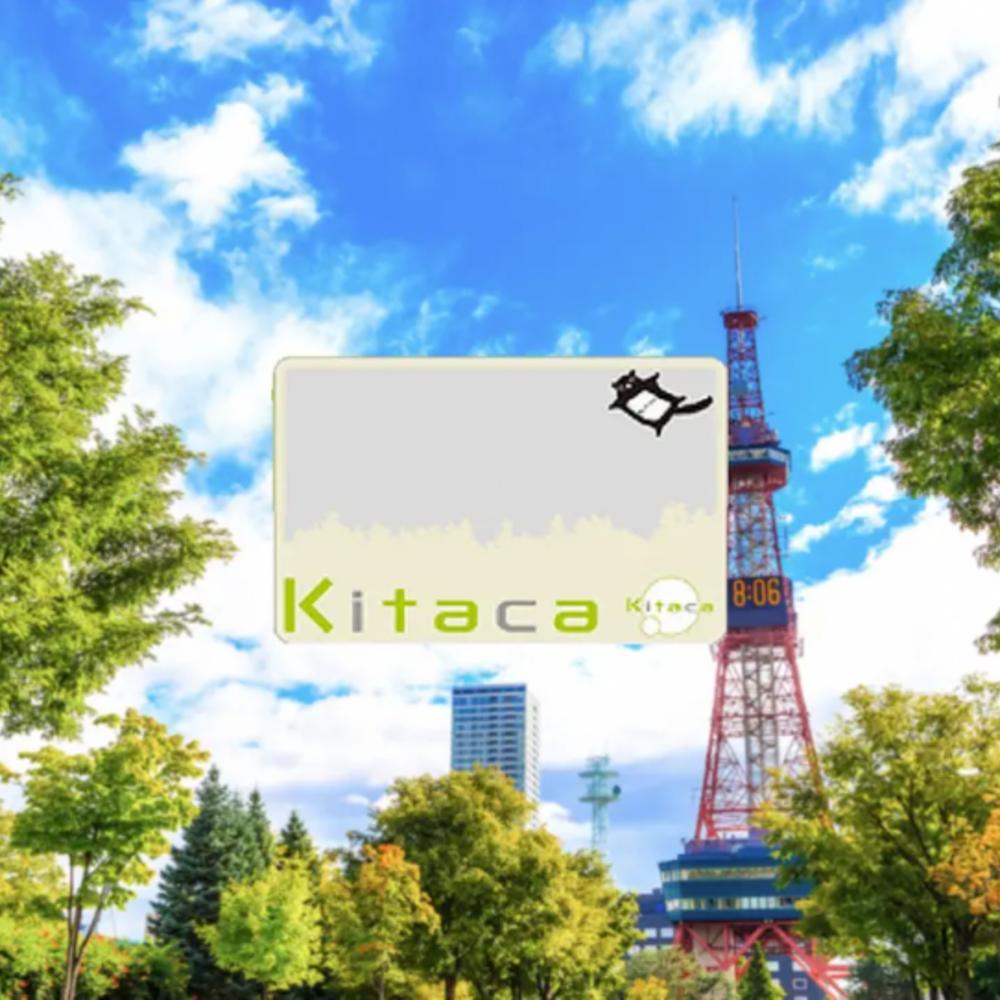 [일본] |홋카이도| JR 홋카이도 IC 키타카 카드 전자화폐기능
