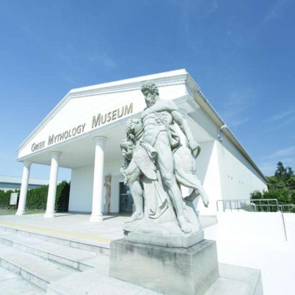 [제주도] |제주도| 그리스신화박물관 입장권