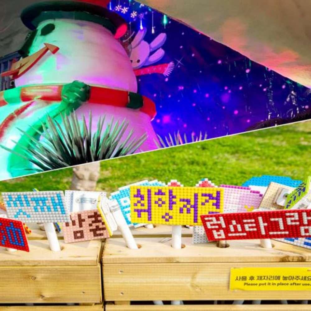 [제주도] |제주도| 아이스뮤지엄+3D착시아트+5D영상+브릭캠퍼스 입장권