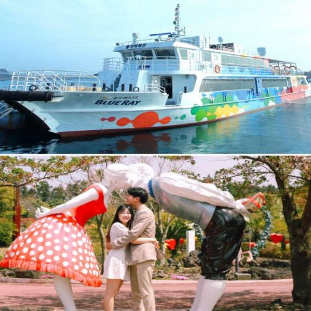 [제주도] |제주도| 마라도왕복여객선 + 러브랜드 입장권