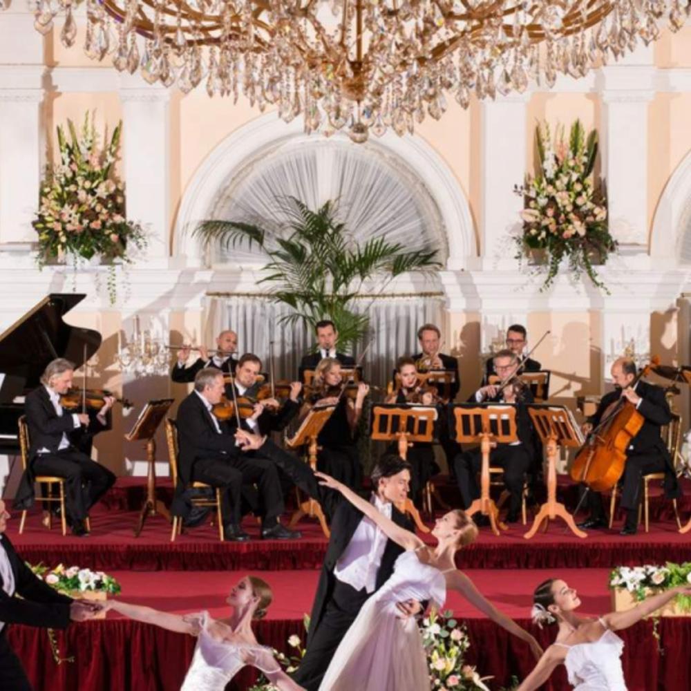 [오스트리아] |비엔나| 비엔나 쿠어살롱 슈트라우스 & 모차르트 콘서트 A석