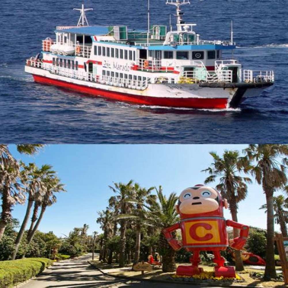 [제주도] |제주도| 마라도왕복여객선+코코몽에코파크 입장권