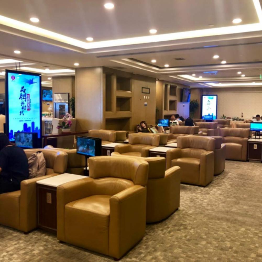 [중국]  베이징  베이징 수도 국제 공항 라운지 서비스 CIPB3  (T2- 국내)