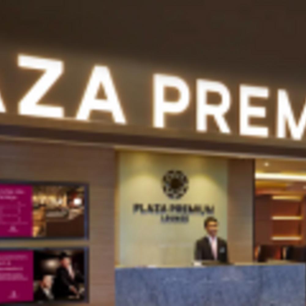 [말레이시아] |쿠알라룸푸르| 쿠알라룸푸르 국제공항 라운지 서비스 3시간 이용