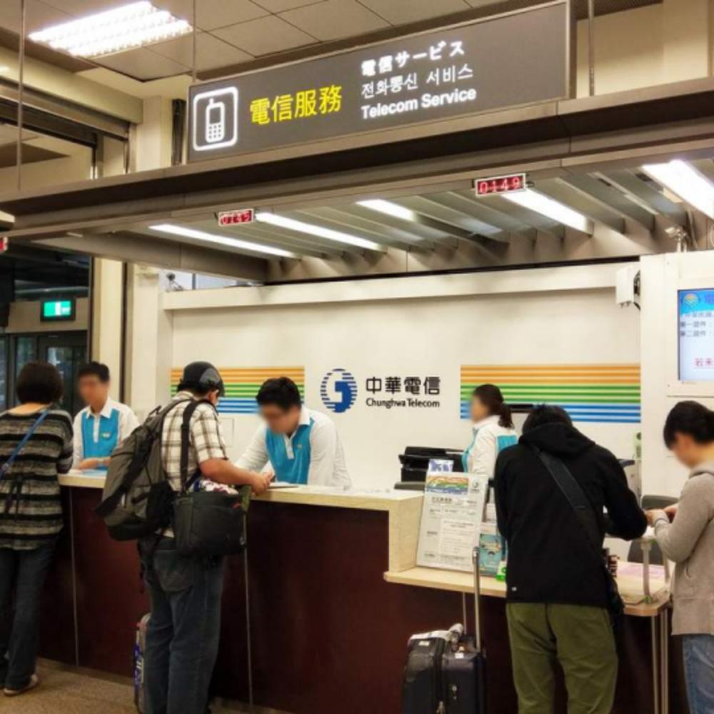 [대만] |타이페이| 무제한 4G SIM 카드 15일   (통화 및 SMS: NTD100)