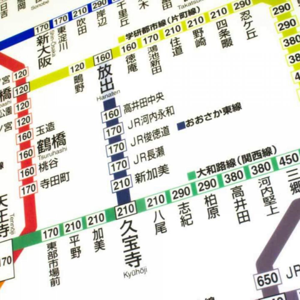 [일본] |오사카| 오사카 간사이 공항 - 난바역 라피트 티켓 [왕복]