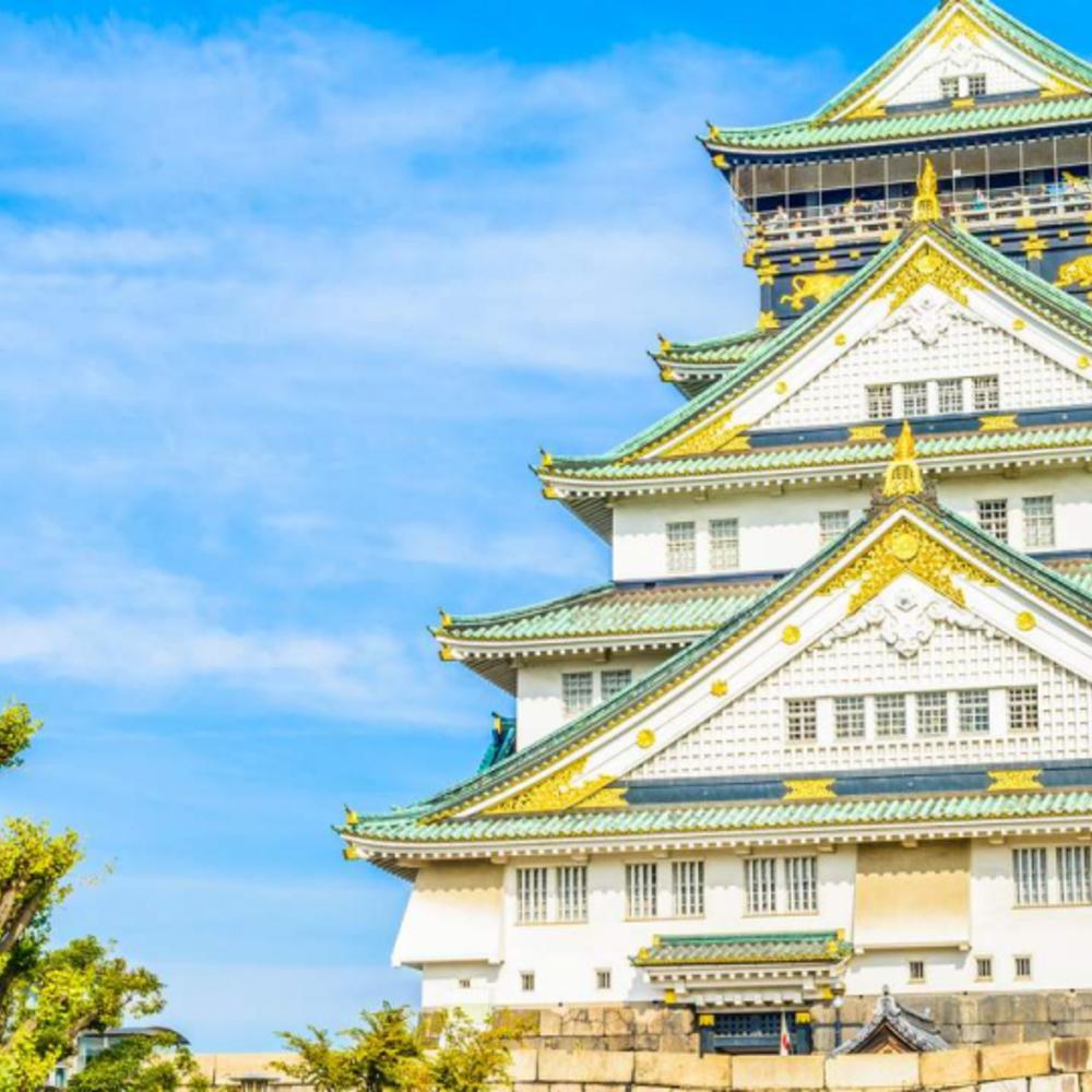 [일본] |오사카| 이코카 카드 이용권