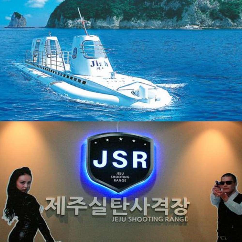 [제주도]  제주도  서귀포잠수함+제주실탄사격장 권총 6발 입장권