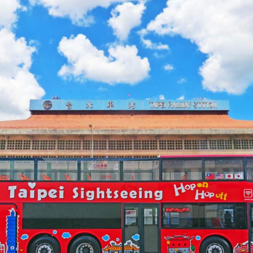 [대만] |타이페이| 타이페이 시티투어 2층 버스 1회 탑승 티켓 (대만 내국인 전용)