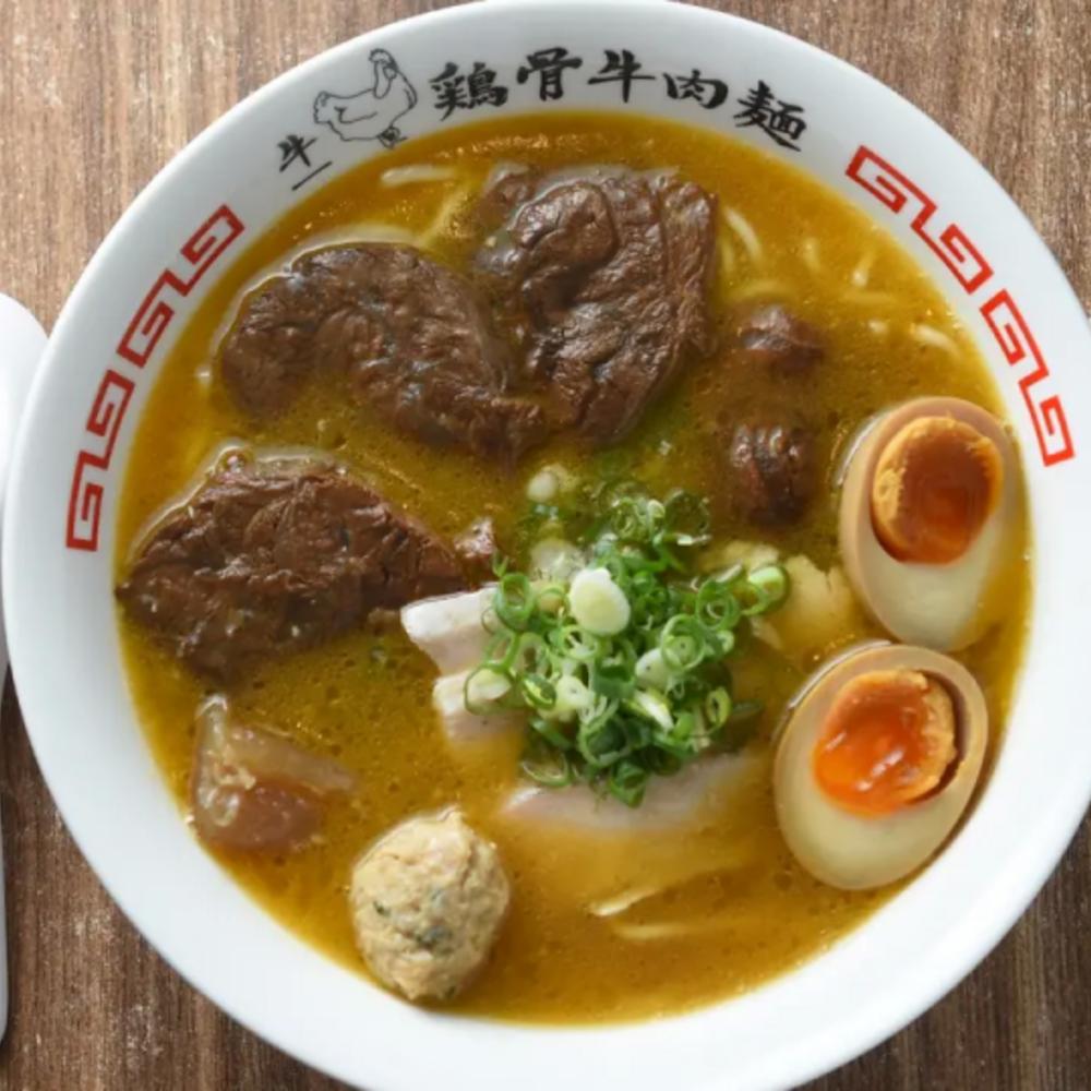 [대만] |타이페이| 비프 원 우육면 조림  & 반숙 달걀