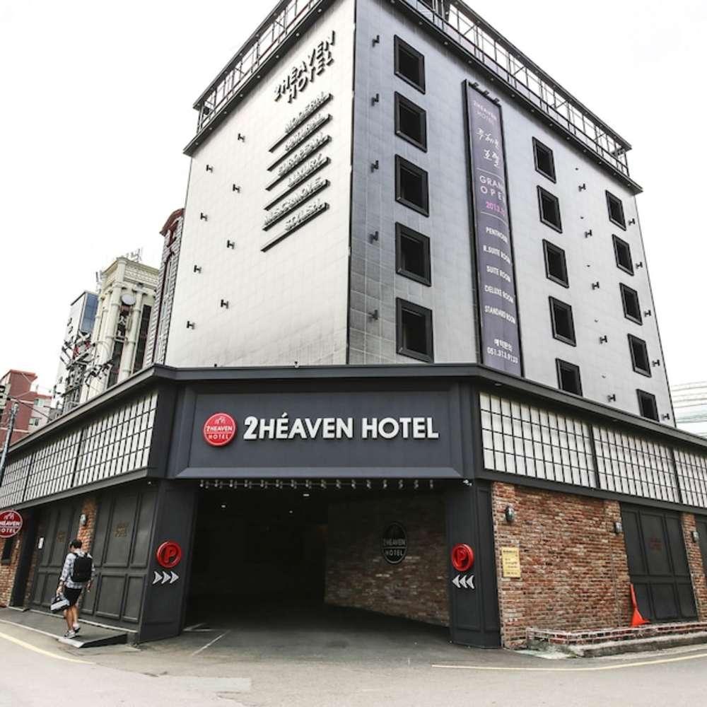 [부산광역시] 사상 투헤븐 호텔