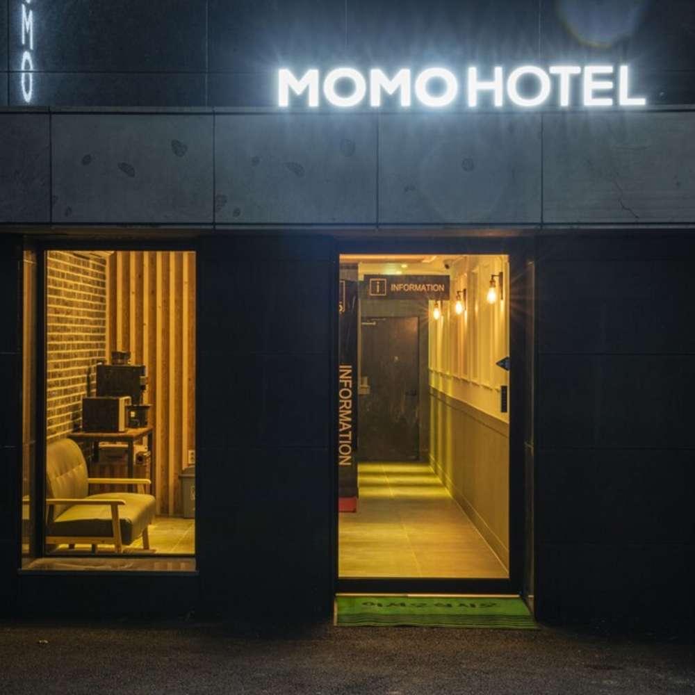 [대전광역시] 호텔 모모