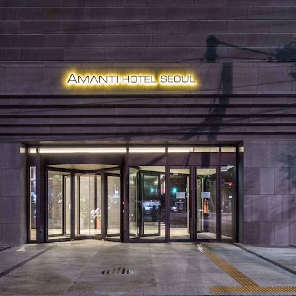 [서울특별시] 아만티 호텔 서울