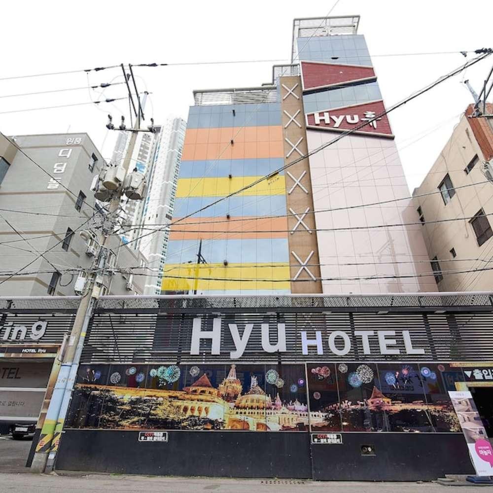 [김해시] 휴 호텔