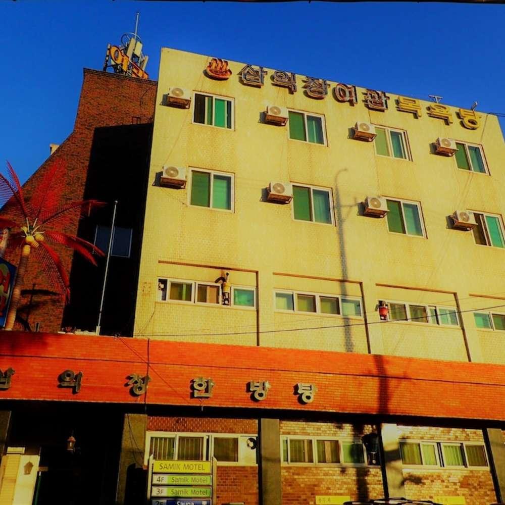 [대구광역시] 삼익장 모텔