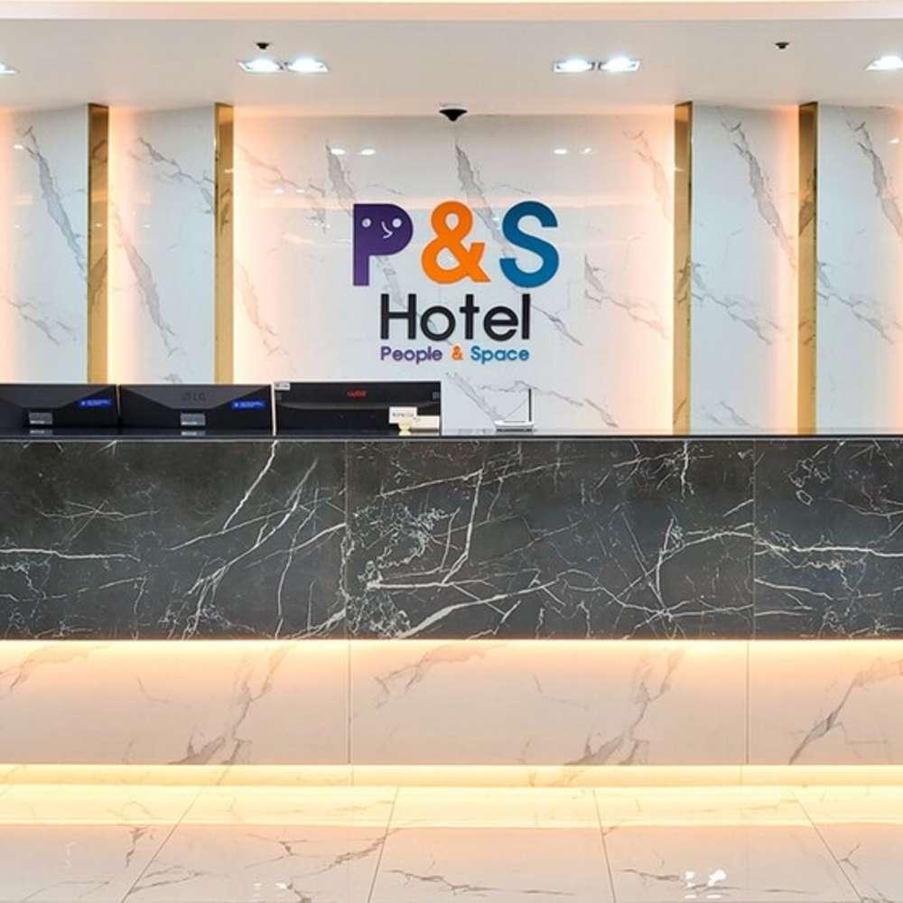 [부산광역시] P&S 호텔 부산