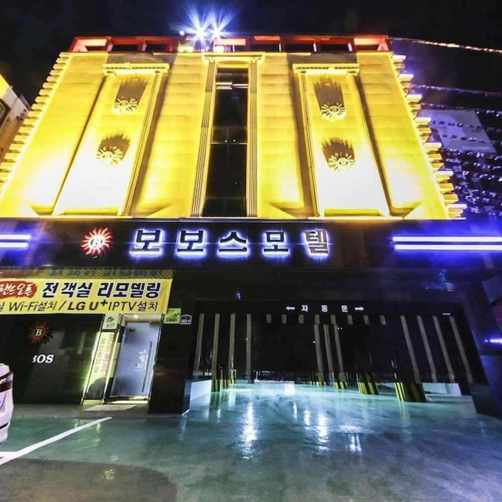 [광주광역시] 보보스 모텔