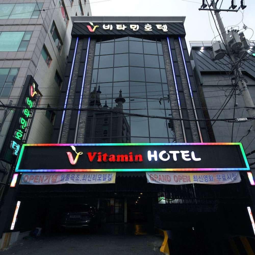 [부산광역시] 비타민 모텔