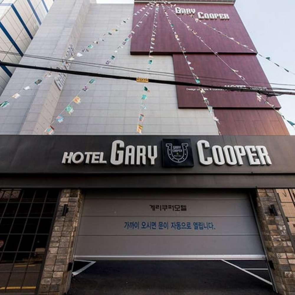 [부산광역시] 게리 쿠퍼 호텔