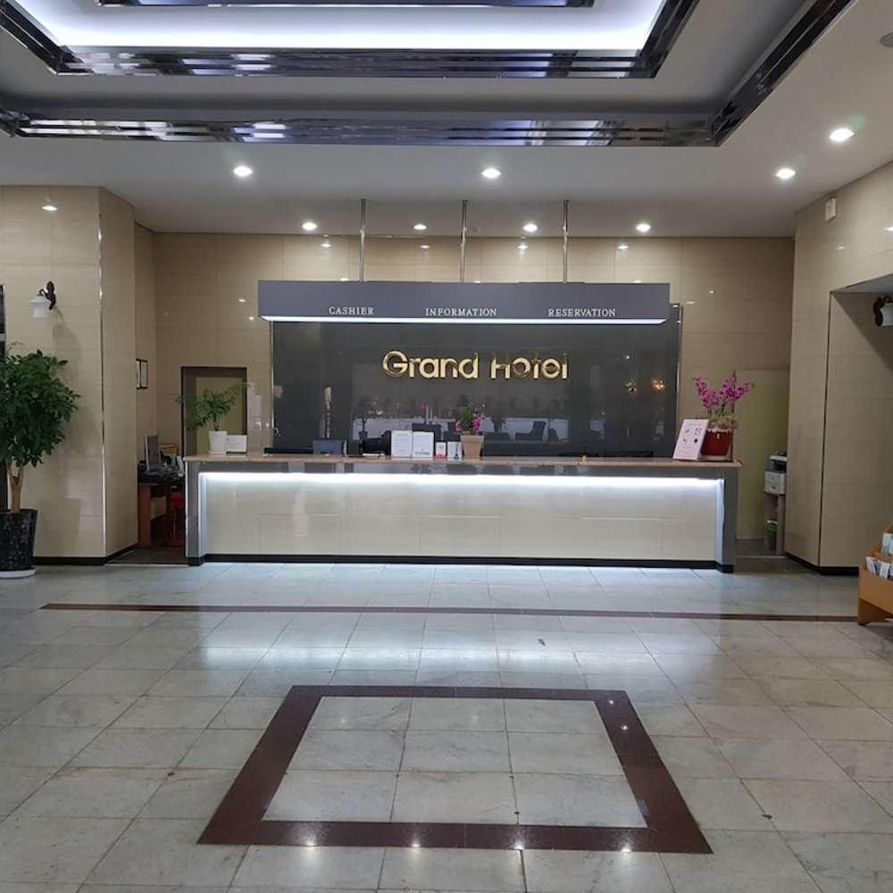 [충주시] 충주 그랜드 호텔