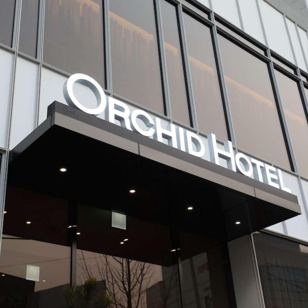 [원주시] 오키드 호텔