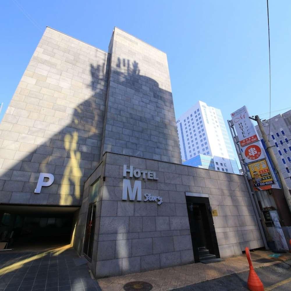 [수원시] 호텔 엠스토리