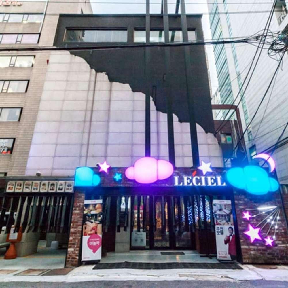 [서울특별시] 르씨엘 모텔