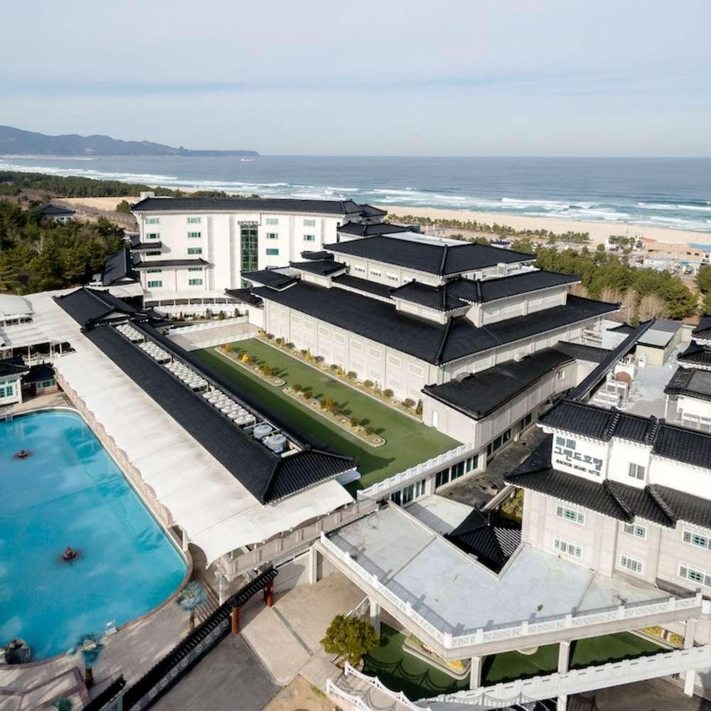 [동해시] 동해보양온천컨벤션호텔