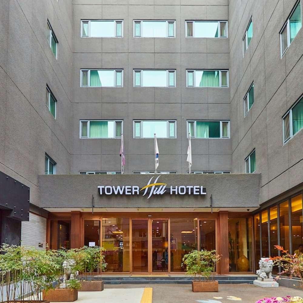 [부산광역시] 타워 힐 호텔