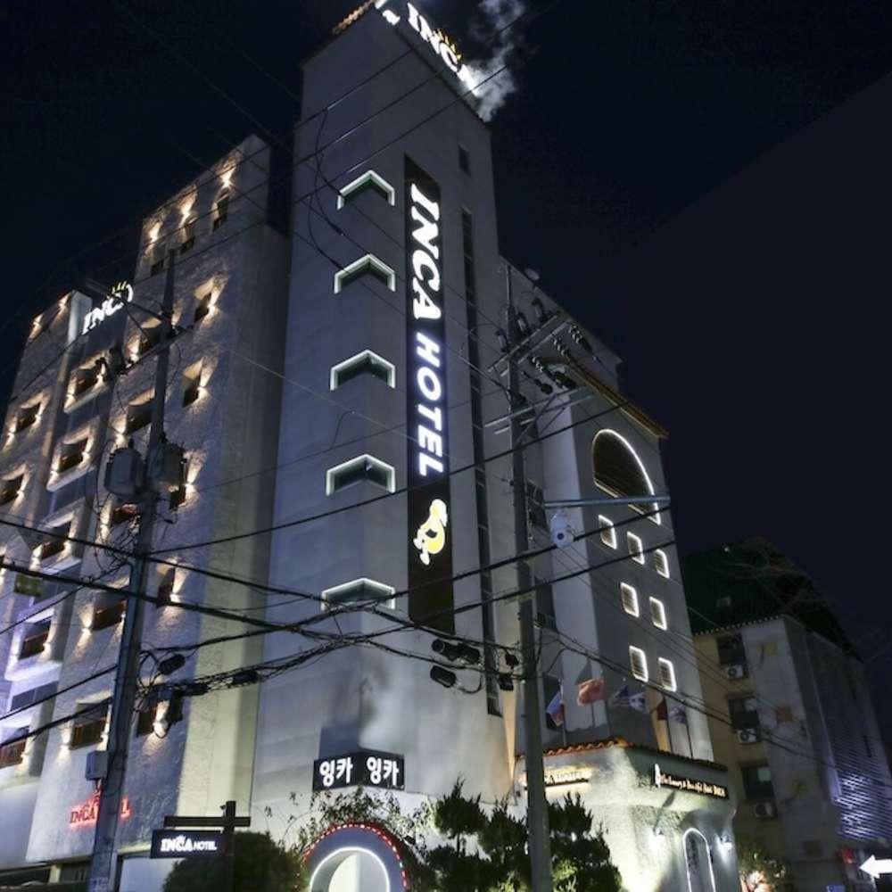 [대전광역시] 잉카 호텔