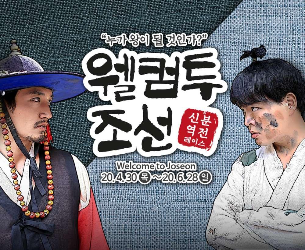 [용인] 한국민속촌 자유이용권