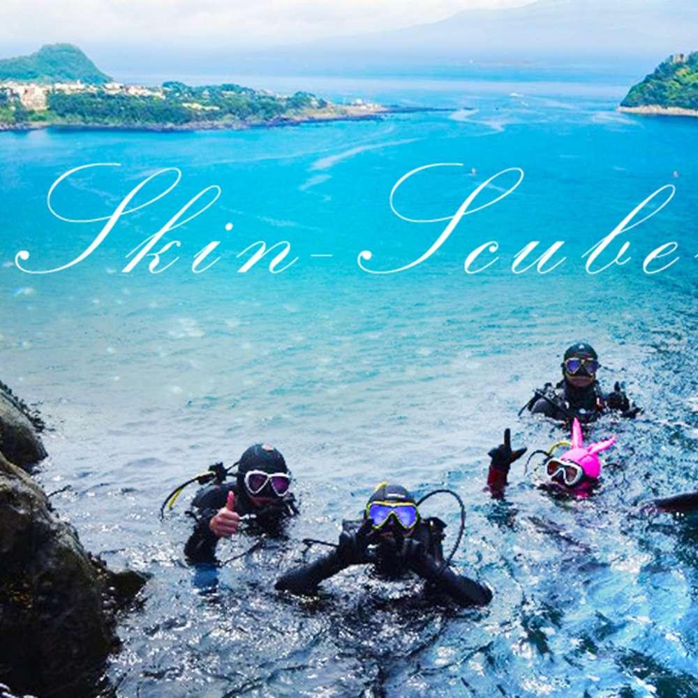 [문섬체험다이빙] [제주 문섬]문섬or섶섬,동방파제 체험다이빙