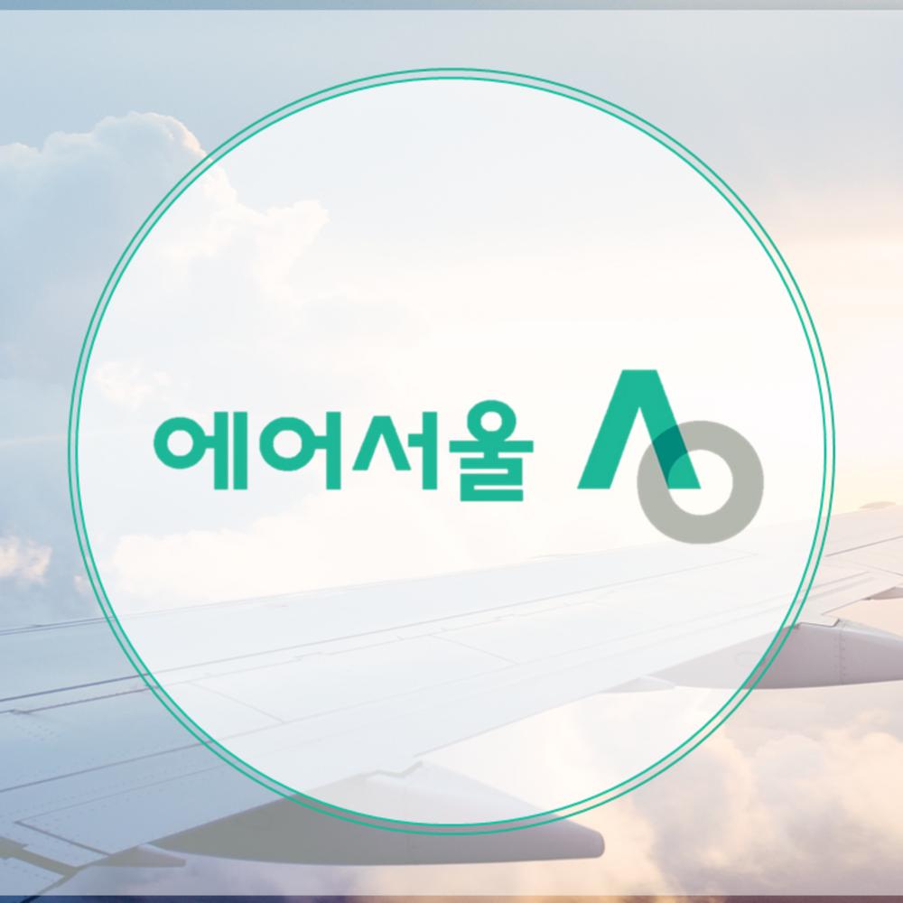 [제주] [~21년 02월/김포,청주,부산出] ◈특가포함◈ 에어서울 제주도 편도 항공권