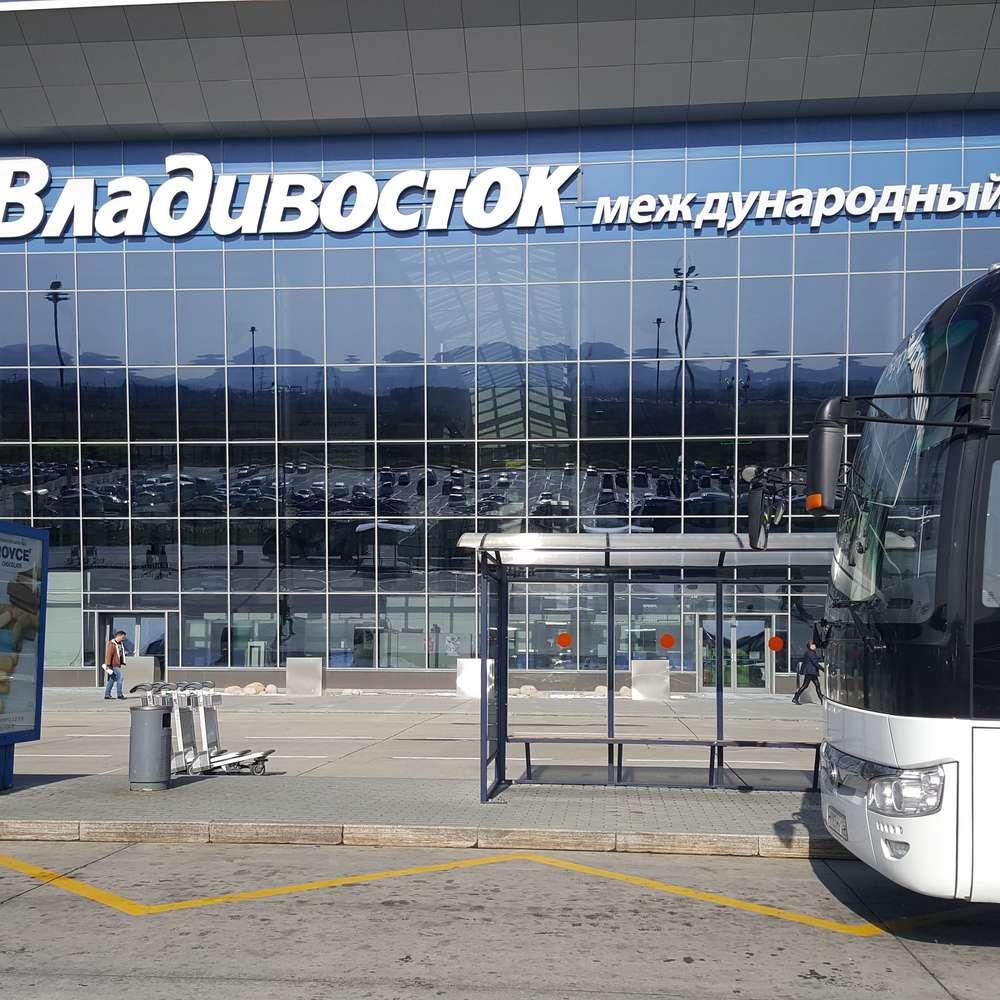 [블라디보스톡] [버스투어] 공항->아르바트 픽업 셔틀서비스