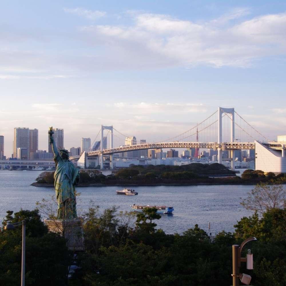 [대구출발] 도쿄 3박4일 자유여행