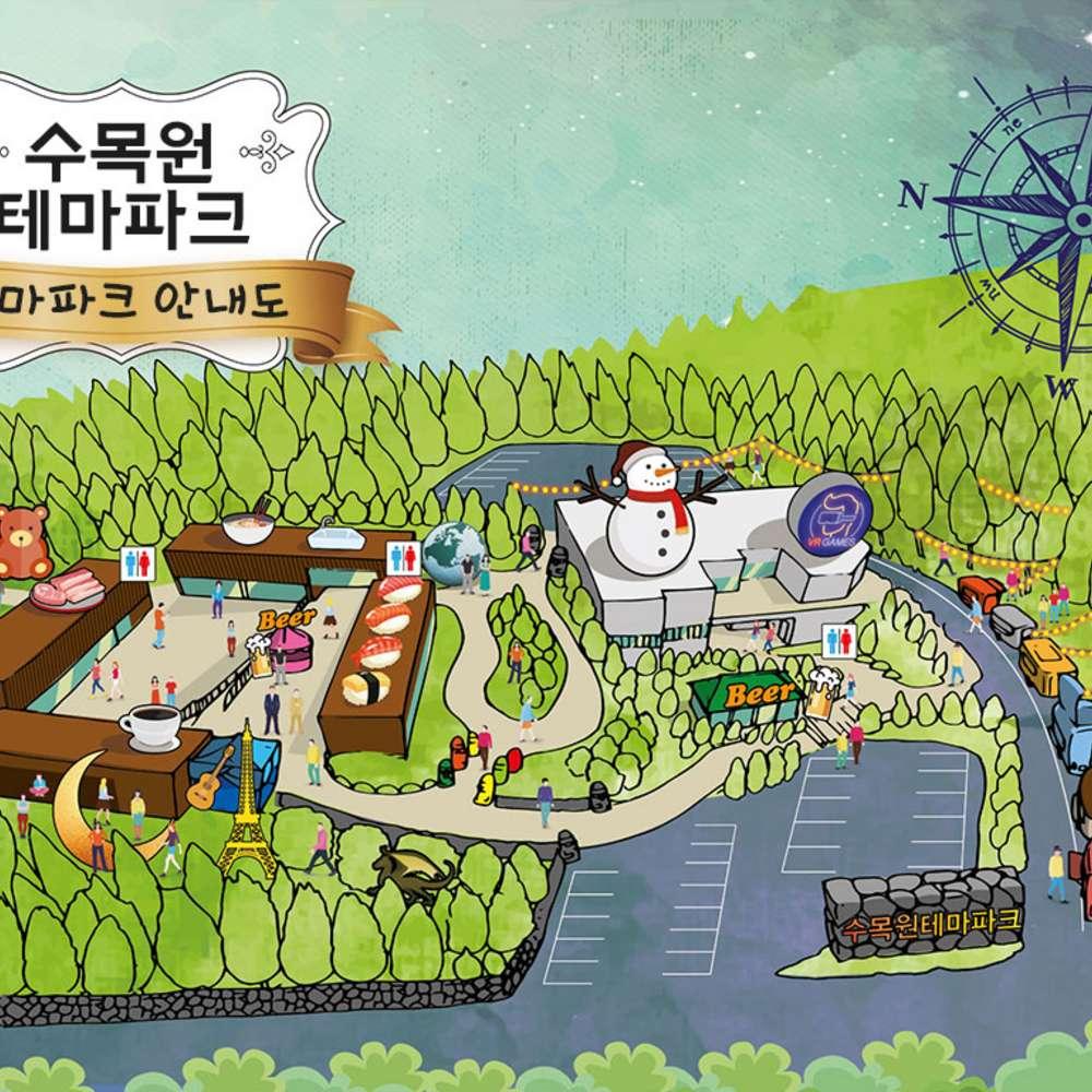 [제주] 수목원 테마파크 관람권 + 송당승마장 승마권 + 석예원 본초족욕 이용권
