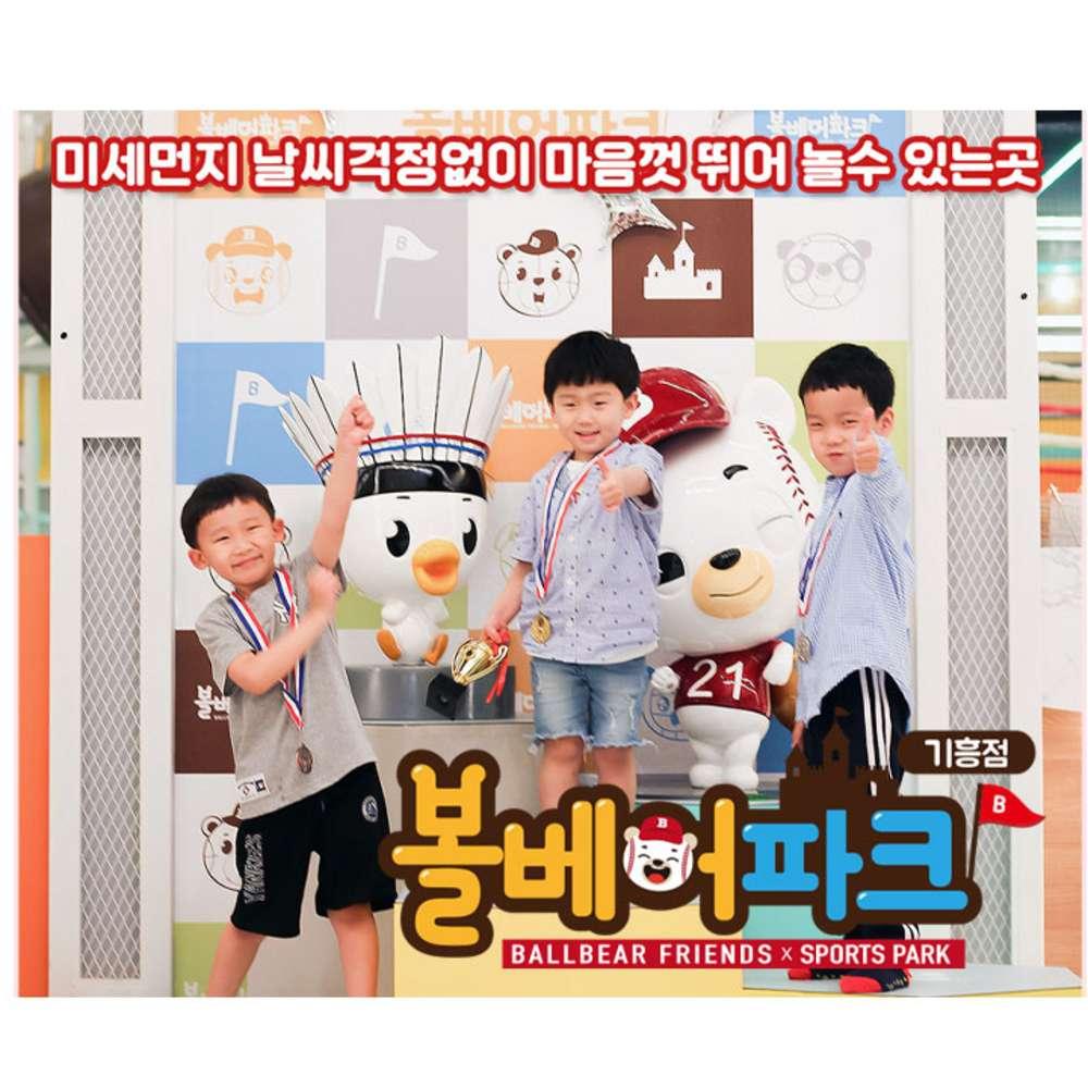 [기흥] 볼베어파크 (8월)