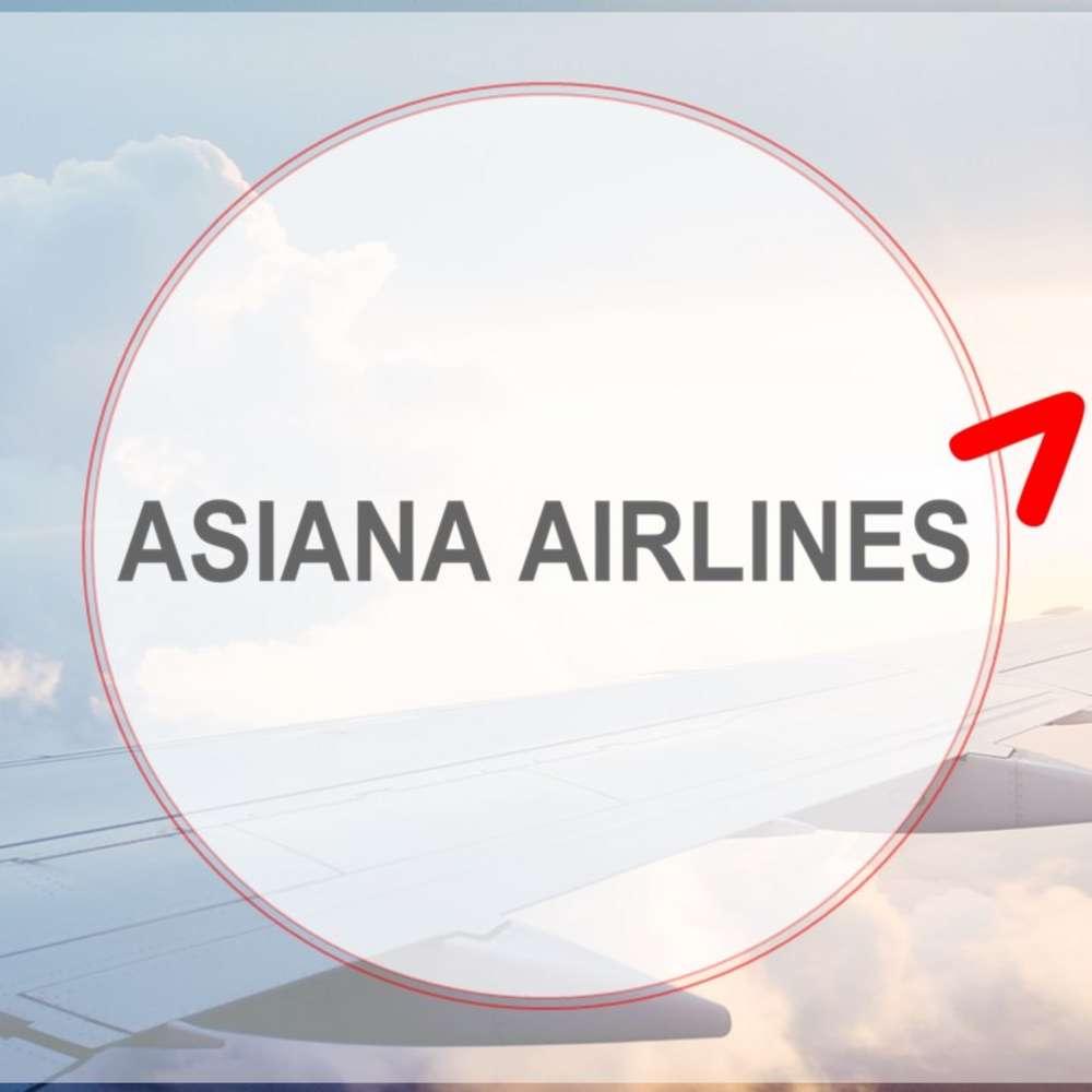 [제주] [~20년 12월/전국出] 아시아나항공 편도 항공권 + 낙타트래킹