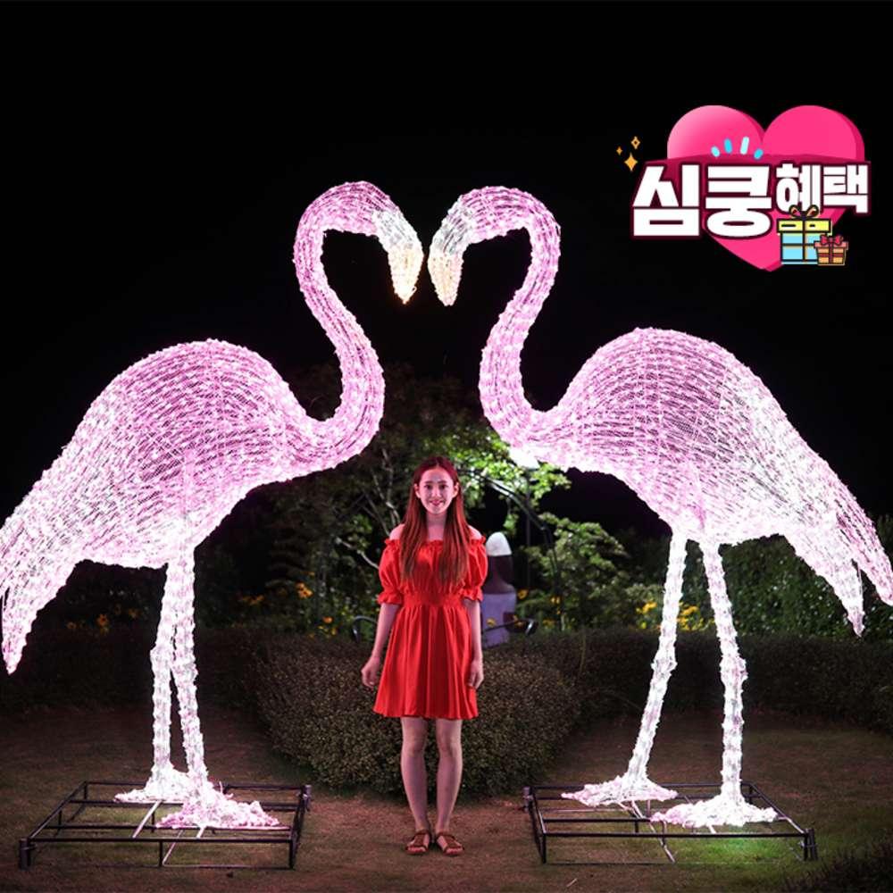 [제주] 허브동산 (♥심쿵혜택♥)