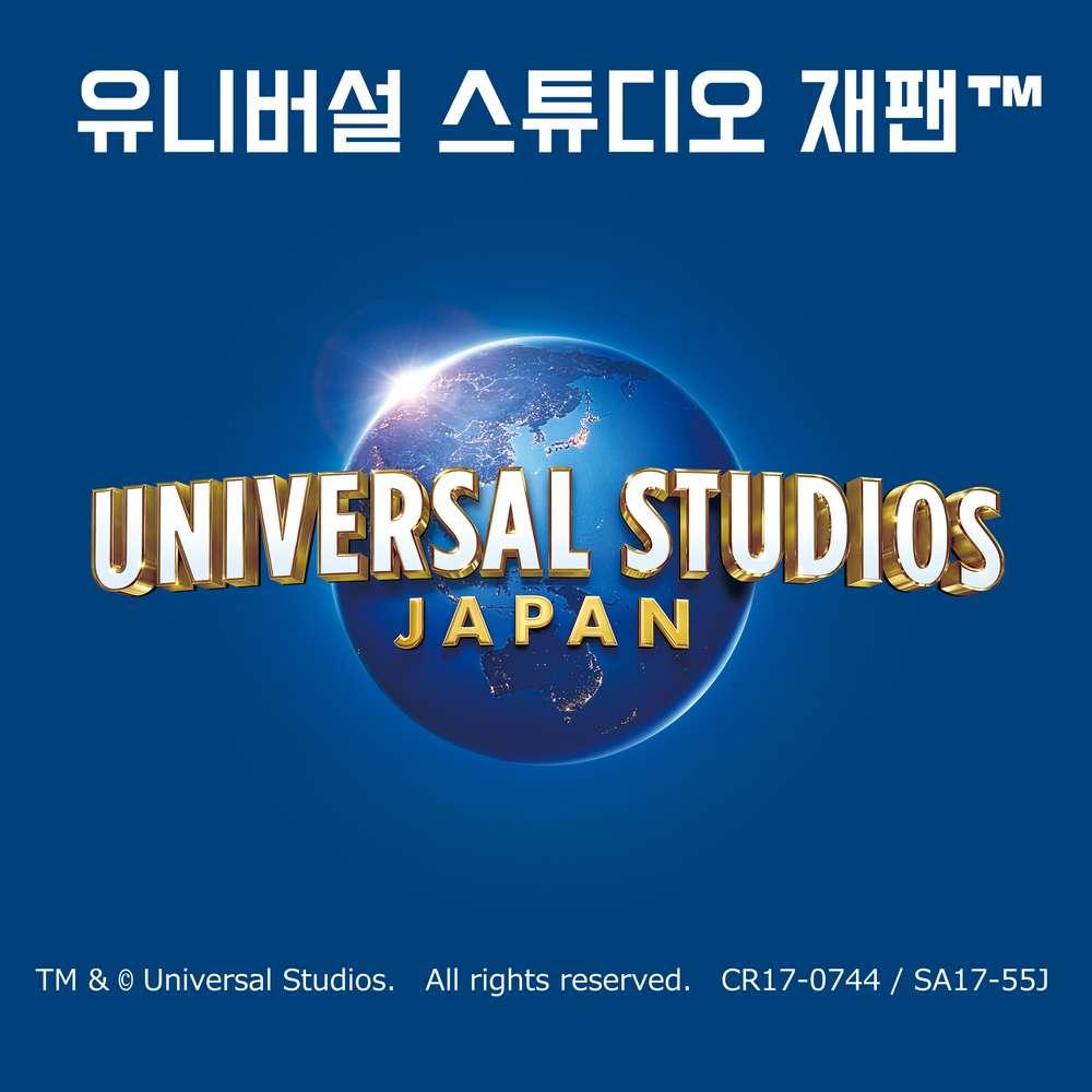 [당일발송/오사카] 유니버셜 스튜디오 재팬™ 2019