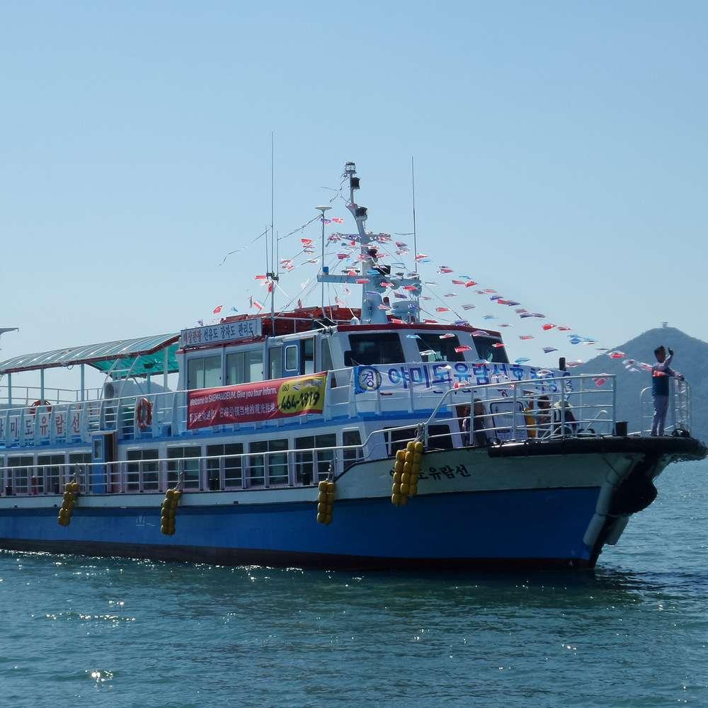 [군산 선유도] 새만금유람선 이용권(A코스:선유도해수욕장+독립문바위 +가마우지섬+장자대교+남문)