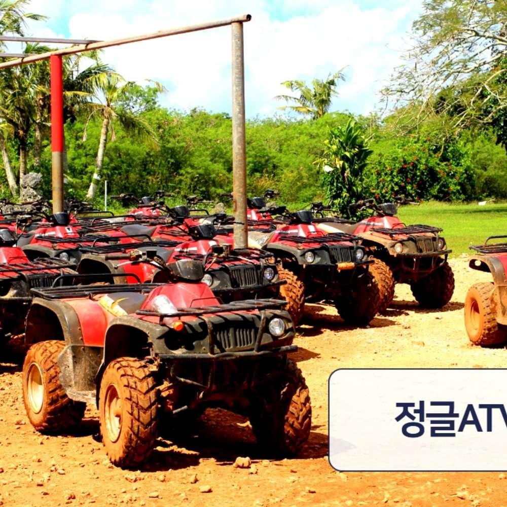 [괌] [트리버여행] 괌 정글 ATV, 정글투어 (Jungle ATV)