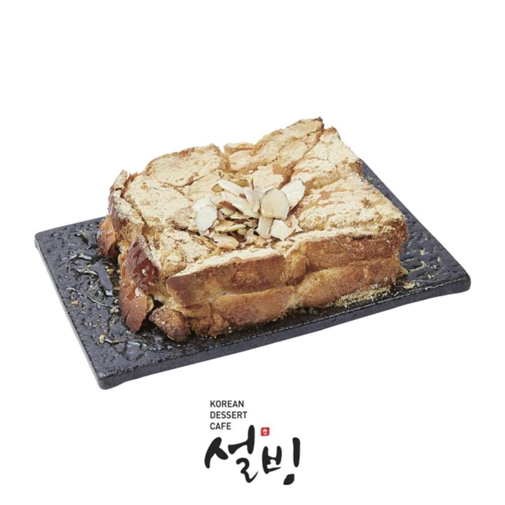 [전국] [실시간발송][설빙] 인절미토스트