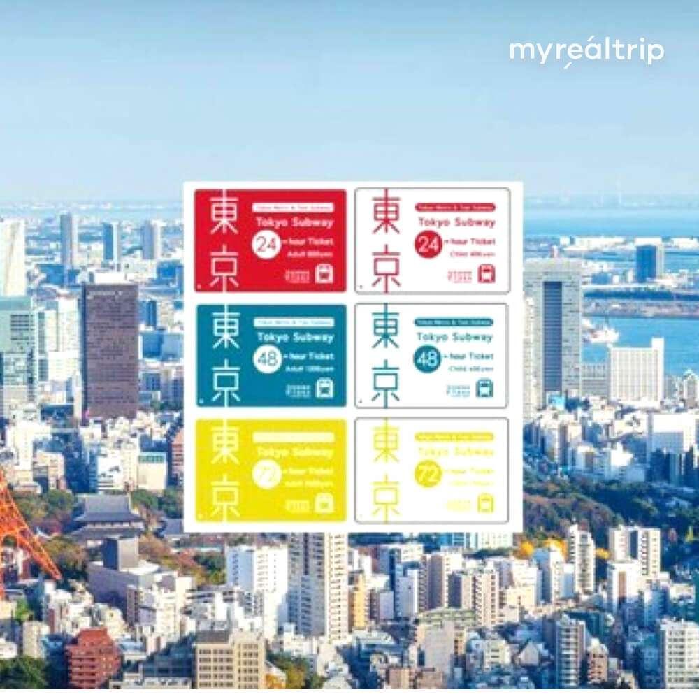 [도쿄/마이리얼트립] [일본현지수령] 도쿄 메트로(지하철) 3일(72시간) 성인권 패스 티켓