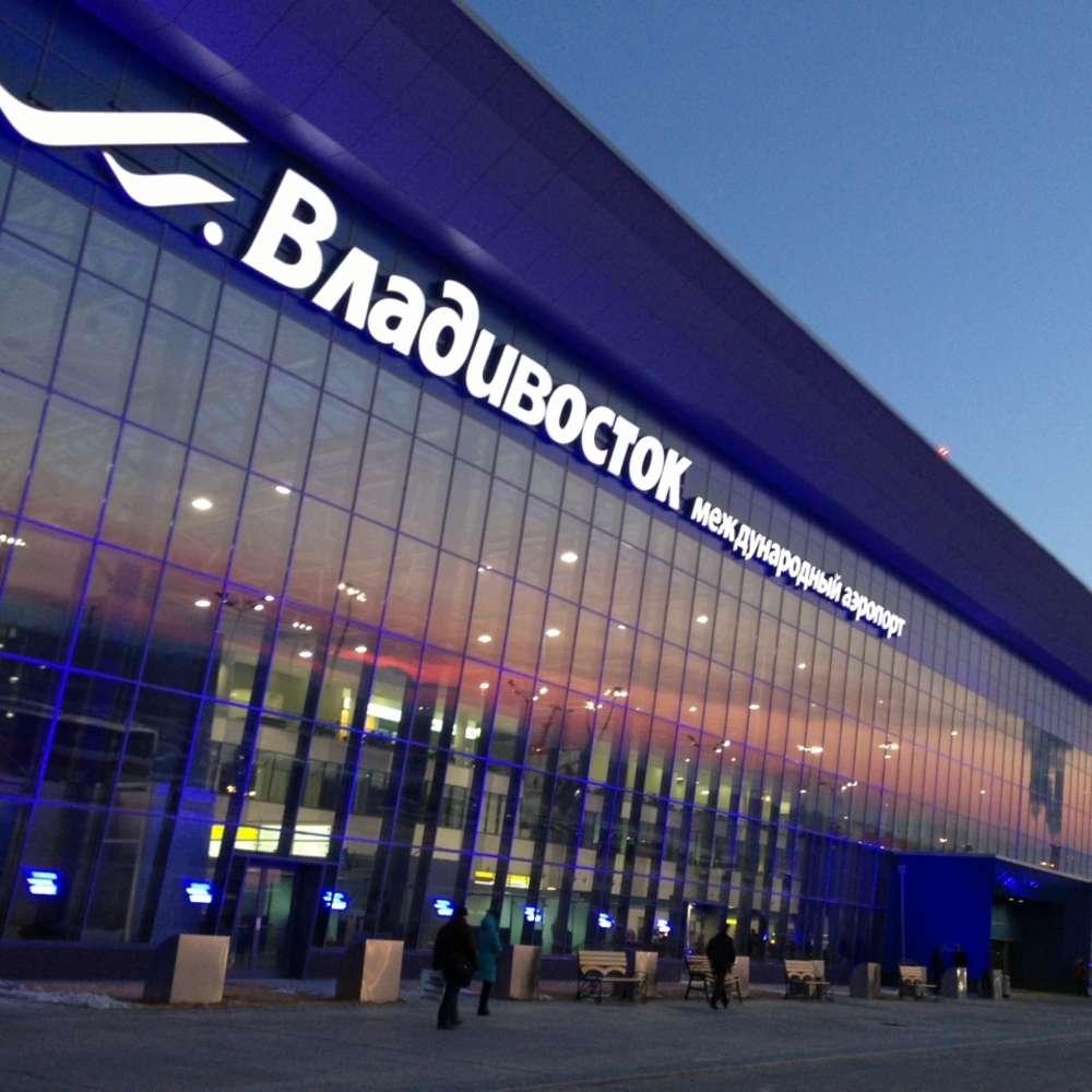 [블라디보스톡] 블라디보스톡 최저가 프리미엄 공항 픽업 & 샌딩 서비스