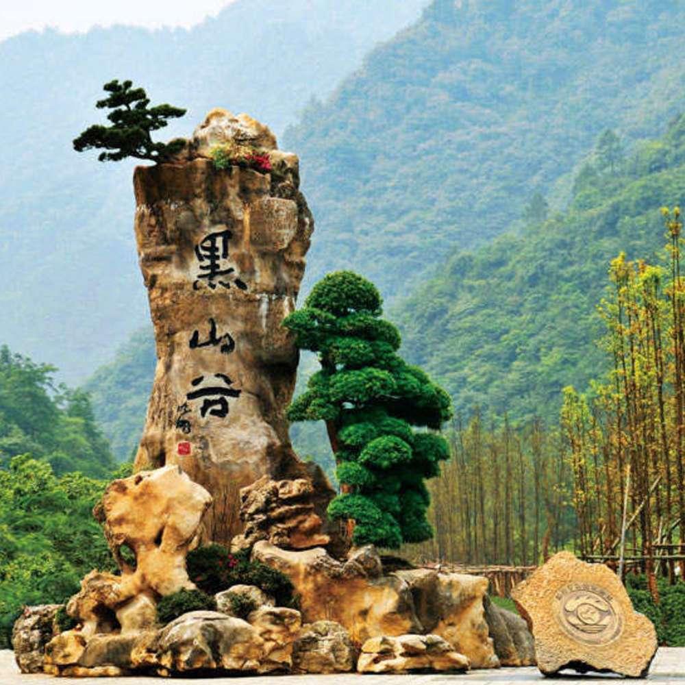 [중국] 충칭 흑산 협곡 티켓