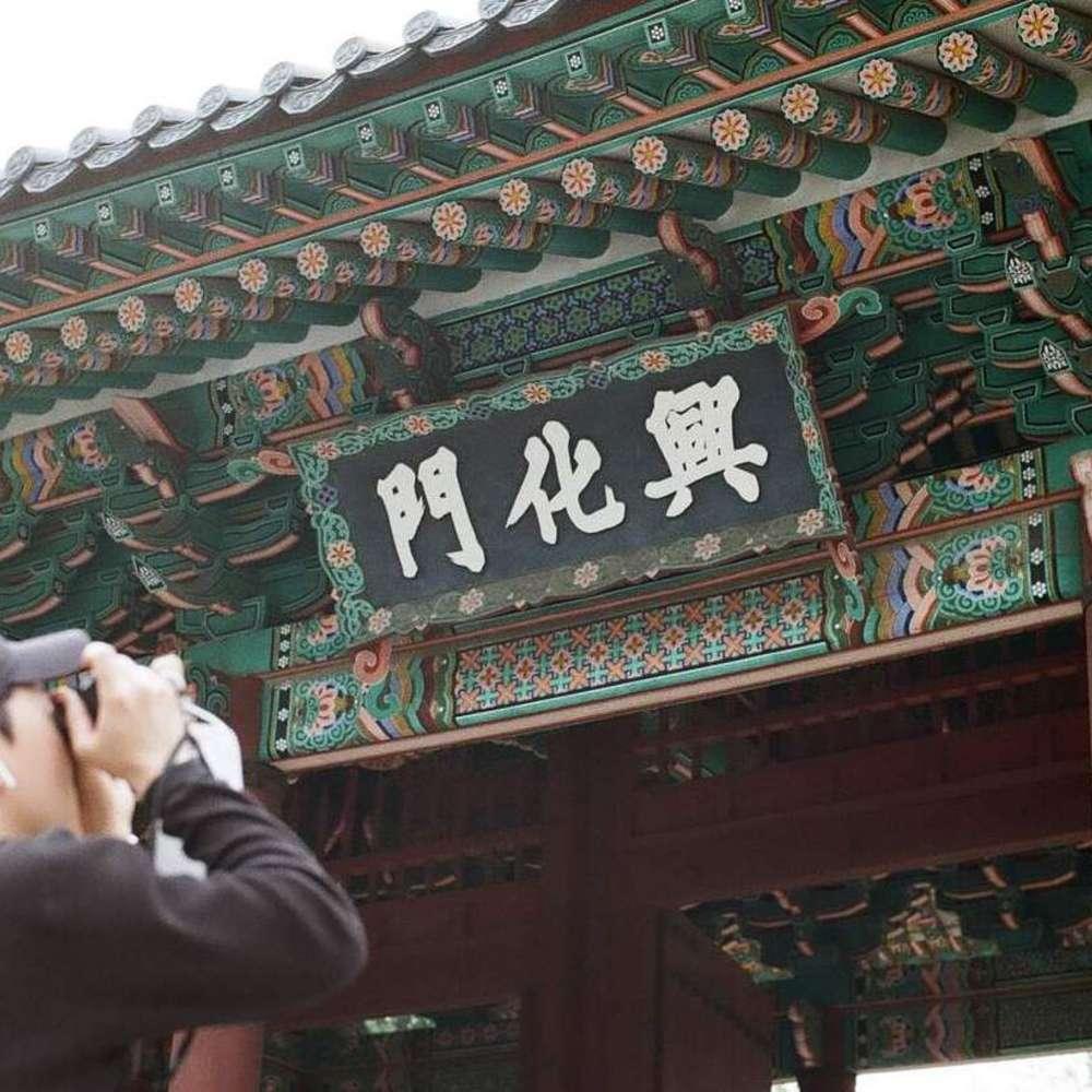 [서울] 필름 카메라와 함께 하는 경희궁 레트로 워킹투어