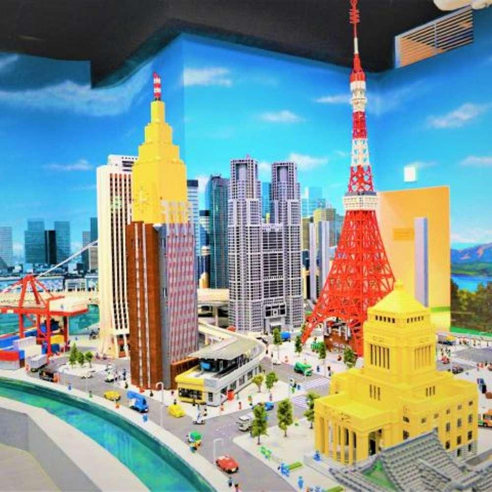 [도쿄] [벨트라] 도쿄 레고랜드 디스커버리 센터 티켓
